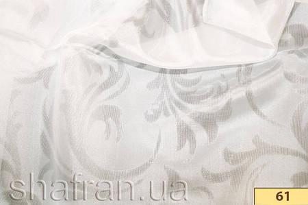 Тюль Shani 951003