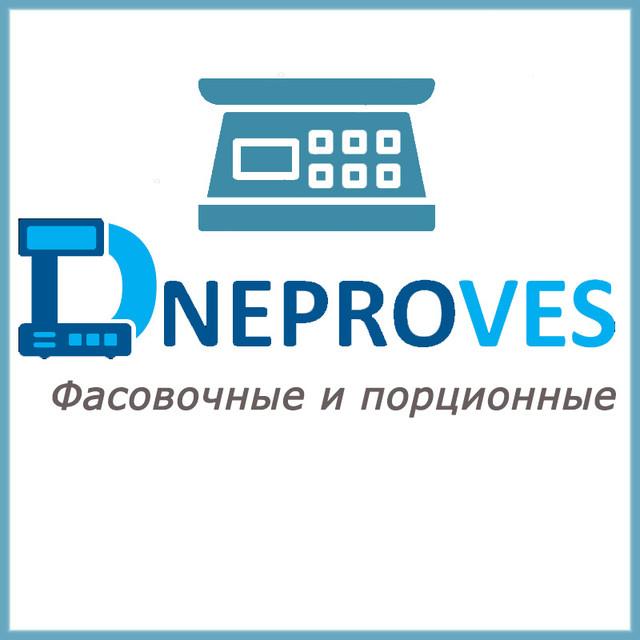 Фасовочные и порционные весы Днепровес