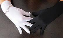Перчатки для продавцов ювелирных магазинов белые/черные
