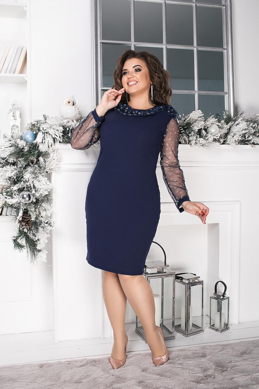 Нарядное элегантное платье с сетчатыми рукавами и съемным шарфом, норма и батал большие размеры