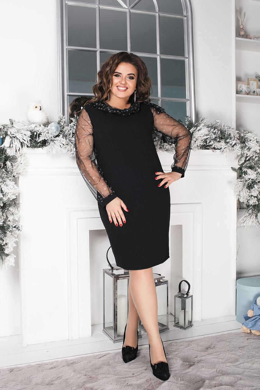 Нарядное элегантное платье с сетчастыми рукавами и съемным шарфом, норма и батал большие размеры