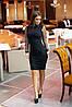 Нарядное элегантное платье с сетчастыми рукавами и съемным шарфом, норма и батал большие размеры, фото 9