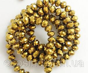 Бусины хрустальные (Рондель) 8х6мм  пачка - примерно 70 шт, цвет -  золотое напыление