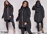 Длинная курточка с капюшоном, 50-52, 54-56, 58-60, черный, красный, светлый хаки, олива, пудра, хаки, бежевый.