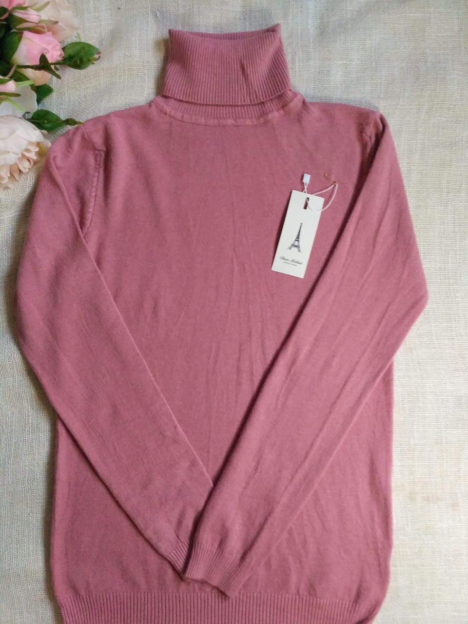 Розовый гольф женский шерстяной с высоким горлом и манжетами размер до 48го водолазка женская фрез