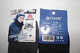 Носок махровый  детский С105 (уп.12  шт.), фото 5