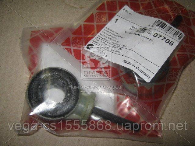 Стойка стабилизатора Febi 07706 на Opel Calibra / Опель Калибра