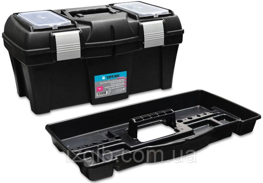 """Ящик для инструментов пластмассовый, металлическая застежка 18"""", 455х240х225 мм"""