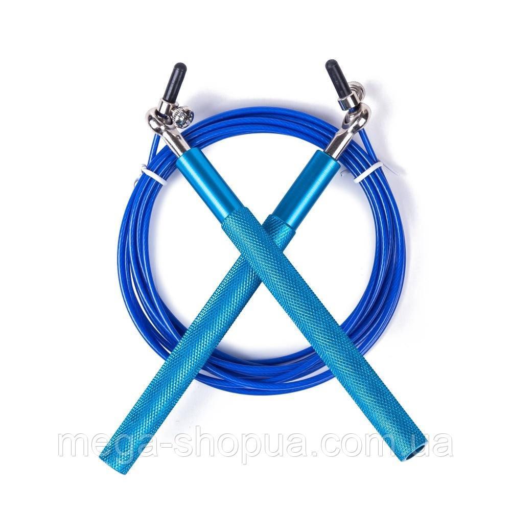 Скакалка Sport Blue для кроссфита на подшипниках. Скакалка для спорта, ручки с алюминия (Синий)