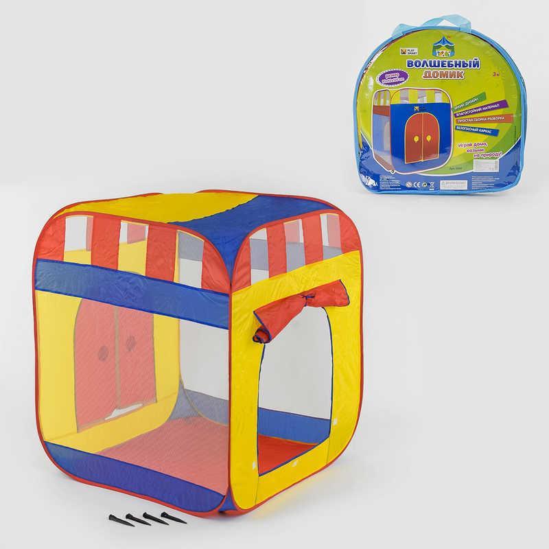 Палатка 92х92х105 см, в сумке - 185378