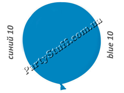 шарики большого диаметра 31 дюйм синего цвета