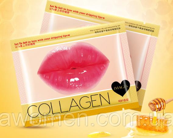 Маска для губ IMAGES Beauty Collagen Honey с экстрактом меда 8 g