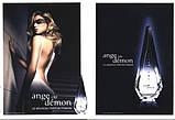 Ange ou Demon парфюмированная вода 100 ml. (Женские Ангел и Демон), фото 4