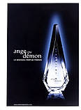 Ange ou Demon парфюмированная вода 100 ml. (Женские Ангел и Демон), фото 5
