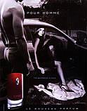 Мужские Pour Homme туалетная вода 100 ml. (Бордовый Пур Хом), фото 6