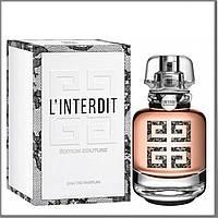 Женские L'Interdit Edition Couture парфюмированная вода 80 ml. (Л'Интердит Эдишн Кутюр)