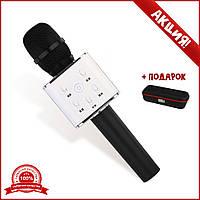 Караоке-микрофон Q7 black с чехлом. Беспроводной (блютуз) черный