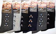 Носки Ангора+Махра  мужские 7111 (В упаковке 12 пар), фото 1