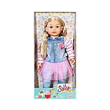 Кукла Sally Лучшая подружка Салли Zapf Baby Born 877678, фото 4