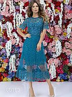 Гипюровое платье миди с подкладкой, 00169 (Бирюзовый), Размер 42 (S)