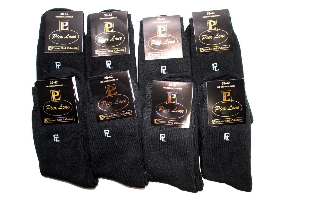 Носки махровые  мужские Пьер (В упаковке 12 пар) Термо