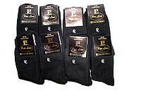 Носки махровые  мужские Пьер (В упаковке 12 пар) Термо, фото 1
