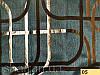 Ткань для штор Shani 330170, фото 4