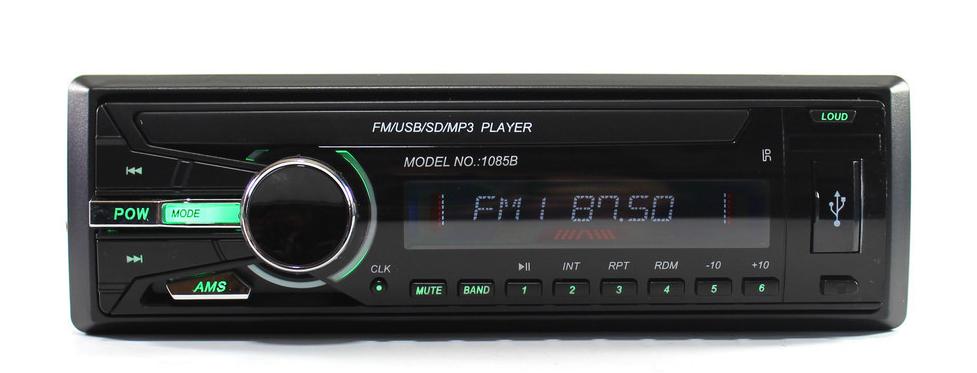 Автомобильная магнитола ISO Pioneer DEH-P1085UB MP3, автомагнитола с CD приводом