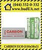 Carbon Eco пеноп.пл.118*58*5см/0,27376м3/8шт/уп