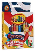 Карандаши восковые 12  цветов  7603, CLASS