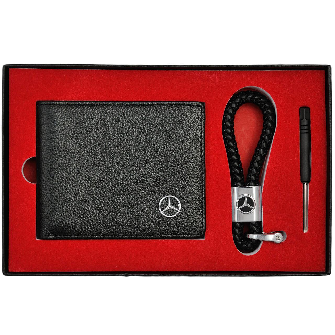 Набор Кожаных Аксессуаров с эмблемой Mercedes: Кошелек двойного сложения и плетеный брелок