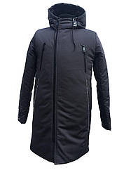 Куртка мужская зимняя удлинённая модная