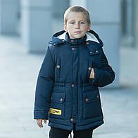 """Детская зимняя  куртка """"Олежка"""" для мальчика на меховой подстежке, фото 1"""