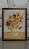 Гобеленовая картина в раме Art de Lys Подсолнухи Ван Гога 57х74см