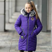 """Зимняя куртка для девочки """"Лика"""", фото 1"""