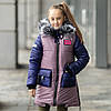 "Зимняя куртка для девочки ""Джаст"""