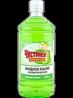 Жидкое мыло косметическое (Зеленое яблоко) - Чистюня Эконом 1л.