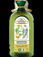 Шампунь для жирных волос (Календула и Розмариновое масло) - Зеленая Аптека 350мл.