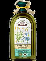 Шампунь для окрашенных и мелированных волос (Ромашка и Льняное масло) - Зеленая Аптека  350мл.