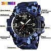 Skmei 1155 B HAMLET синий камуфляж спортивные часы, фото 6