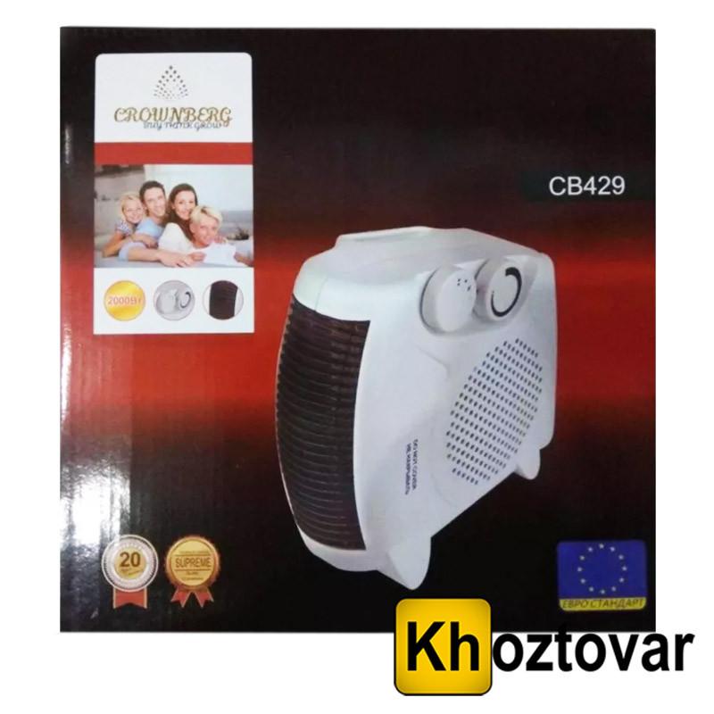 Тепловентилятор Crownberg CB-429 | Дуйка 2000 Вт