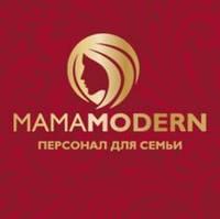 Агентство по подбору домашнего персонала  «Мама Modern».
