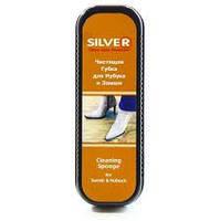 Silver. Губка для нубука и замши чистящая стандарт (  8690757732020)