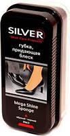 Silver. Губка для обуви придающая блеск черная(  8690757202110)