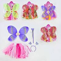 Карнавальный набор для девочки Бабочка, юбка, крылья, жезл, ободок - 182987