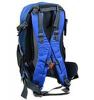Туристический рюкзак Royal Mountain 8343