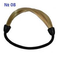 Резинка для волос из искусственных волос. Цвет № 08, фото 1