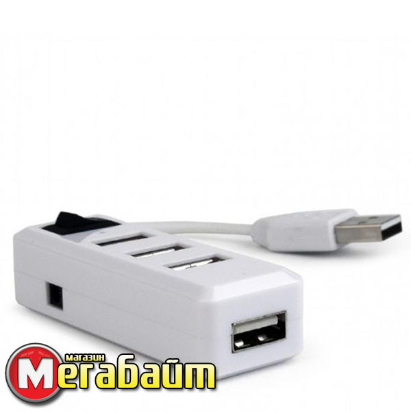 Концентратор USB2.0 Gembird UHB-U2P4-21 White 4хUSB2.0