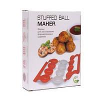 Форма для изготовления фаршированных шариков STUFFED BALL MAKER (2,3)
