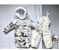 """Зимний комбинезон-трансформер """"Тройка"""", 3 в 1 (курточка, конверт для ног, полукомбинезон)"""